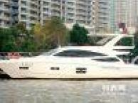 上海游艇出租 10人63尺游艇 上海游艇出租价格