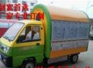 厂家生产电动小吃早餐车中巴车 电动三轮车 手推车定制9100元