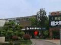 新中医院旁莱茵东郡 朝南商铺 116平 230万