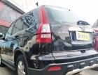 本田 CRV 2010款 2.4 自动 四驱尊贵导航版淘好车 无