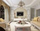银川城市人家装饰公司,为您提供安全 放心的家装设计 工程