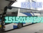 苏州到昆明的汽车时刻表15150188599大巴车票价