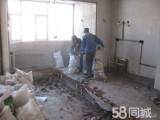 海口拆除厨卫改造装修建筑垃圾清运建材上下楼一条龙