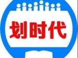 东莞厚街网上开店培训 美工设计培训