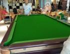 北京平谷区台球桌维修 台球桌拆装 平谷区台球桌专卖店