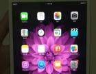 出售苹果iPad mini 国行 16G