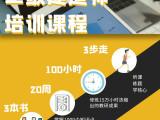 长春启明集团学阶教育2021年二建课程1月10日正式开课