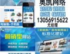 宁波外贸网站建设 宁波网站优化 宁波SEO优化4大优势