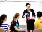 英语零基础培训 标准发音,听说读写全方位学习