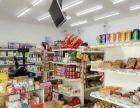 9.5成新超市便利店设备转让