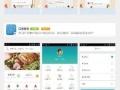 舟山APP微信公众号、分销分红系统、麻将游戏开发