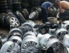 批发 零售二手拆车胎