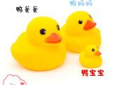 现货批发戏水小黄鸭香港大黄鸭大黄鸭戏水洗澡玩具大黄鸭搪胶公仔