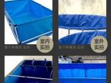 广东帆布厂 涂塑布 刀刮布 帆布养鱼池 养虾池