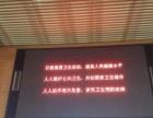 LED显示屏制作维修加工室内外单双色全彩屏配件批发