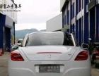 标致 RCZ 2014款 1.6T 自动 时尚型-诚信车商 精品