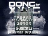 萍乡优质的吨袋专业报价_津市吨袋、批发厂家