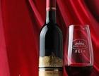 加弗利葡萄酒 加弗利葡萄酒加盟招商