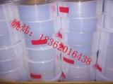 F46膜,FEP薄膜,聚四氟乙烯薄膜