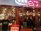姜虎东白丁烤肉加盟多少钱 韩国传统烤肉店