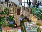 西宁事业单位团购房101㎡首付20%可贷款