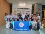 深圳盐田在职EMBA培训班 首选香港亚洲商学院
