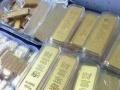 东营黄金回收 铂金回收 钯金回收 钻石回收免费上门