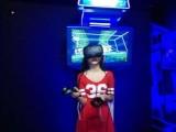 视客VR加盟费需要多少