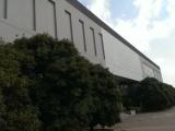 宝山区房屋质量检测机构
