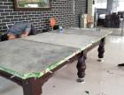北京台球桌拆装更换台布 台球桌调平移位维修