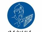 潍坊工商代理 公司注册 记账报税 隆杰会计服务