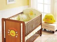 转卖黄色小鸭婴儿床