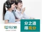 k12在线教育平台排名 分之道记忆网校全国知名