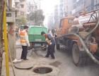 温州鹿城藤桥专业疏通清理化粪池十年经验