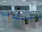 出售广州固体废物环境工程设计资质公司公司