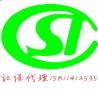 北京社保代理公司 企业社保代缴公司 个人社保代缴