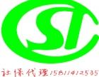 北京丰台区中小企业社保代缴 个人社保代缴机构