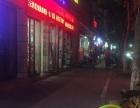 鼓楼街 商业街-铺面 118平米