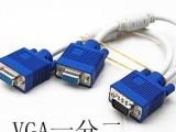 VGA 一分二 显示器数据线 分频线 1公转2母 1拖2线 带磁