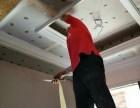 上海墙面修补翻新粉刷漆旧房涂料翻新刷防水服务