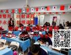 上海韩式微整形注射针剂培训学校十大排行榜