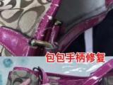 深圳干洗奢侈品皮具护理中心承接大量洗涤业务可开发票