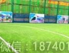 长期招收在阜新县各个小学幼儿园上学需要住宿或托管的