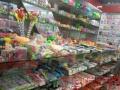 创业不难全程免费指导十元商品五元两元店商品批发加盟