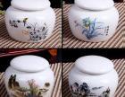 陶瓷茶叶罐厂家