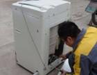 唐山LG洗衣机维修服务电话
