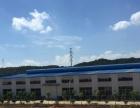 渝水区下村工业基地(新兴产业园)现有厂房出租!