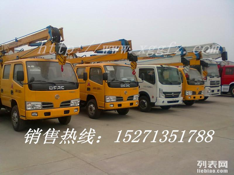 沧州高空作业车制造厂家,20米高空作业车资料