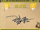 设计签名商务签
