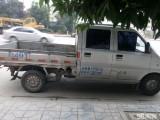 双排货车可入成都城区至德阳广汉长短途货运出租小型搬家